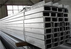 玻璃幕墻用熱鍍鋅槽鋼