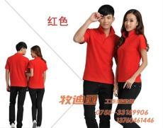 深圳石岩定制工作服 石岩T恤衫工衣订做厂家