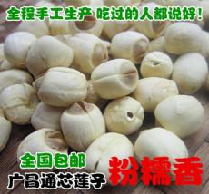 上海那个区有莲子 茶树菇买批发 价格多少