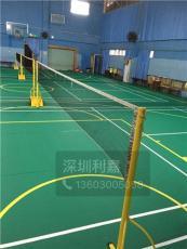 符合深圳要求环保检测的羽毛球场运动地板