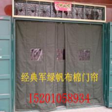 北京棉门帘厂家 棉门帘订做 棉门帘加工
