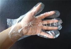 hdpe薄膜手套