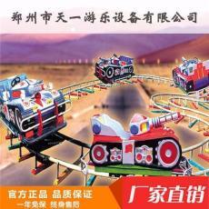 激光战车规格 北京激光战车游乐设备直销