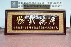 適合辦公室掛的牌匾款式 北京牌匾制作工廠
