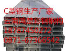 文山C型钢超高性价比