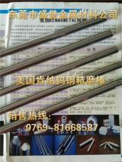 进口钨钢精磨棒CD650 美国肯纳钨钢圆棒价格