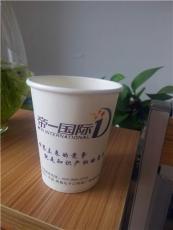 南昌纸杯厂家种类全 款式多 交货及时