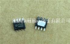 IP5306 2.1A充电2.4A放电移动电源升压IC
