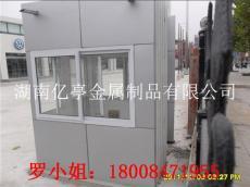 湖南亿亭 岗亭设计生产安装为一体的厂家