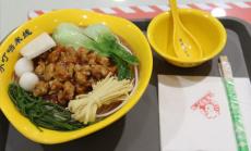 加盟小叮当砂锅米线加盟小叮当砂锅米线