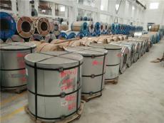 供應台湾地區0.5寶鋼燁輝彩鋼屋面板夾芯板