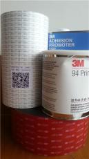 硅橡胶 橡胶处理溶剂 让胶带粘贴更牢固