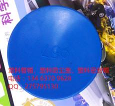 山東塑料防塵帽價格 耐低溫塑料防塵帽