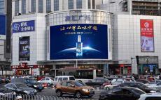 天津户外广告公司 户外大牌广告 楼体广告