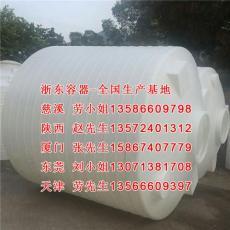20吨耐酸碱桶 陕西浙东 物美价廉