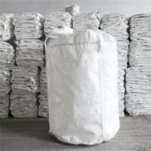 供西宁集装袋和青海防漏透气集装袋