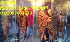 培训吊炉烤鱼做法加盟转炉烤鱼技术烤鱼配方