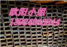 顺德40Cr冷拉方钢 乐从40Cr长城特钢板