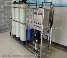 办公直饮水解决方案 武汉办公直饮水方案