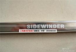 上海激光刻字打标 激光雕刻 激光镭雕加工