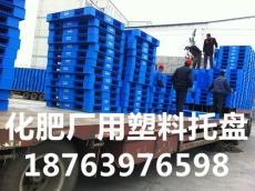黑龙江哪里有卖质量好价格便宜的塑料托盘
