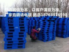 双鸭山仓库用塑料托盘生产厂家