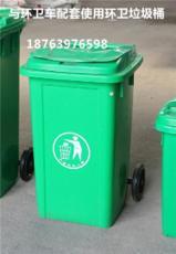 临沂市双龙塑料有限公司废弃口罩用垃圾桶