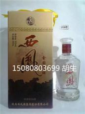 文化名酒西凤酒批发 06年水晶西凤价格 价格
