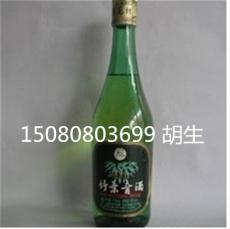 绿色食品竹叶青酒 2006年竹叶青价格 批发