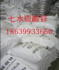 菏泽 七水硫酸锌生产厂家 农业级硫酸锌