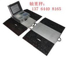 长宁XK3190电子秤厂家之销