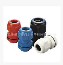 优质环保葛兰头 kss塑料电缆防水接头