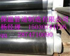 聚氨酯硬質泡沫保溫管廠家保質保量放心購買