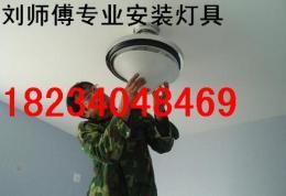 太原市专业马桶下水道疏通公司电话