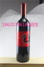 100%原瓶进口澳洲赤狐梅洛葡萄酒批发 价格