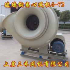 上虞化工廠廢氣處理除臭離心風機 環保節能