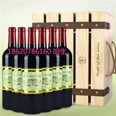 Lagrugere 法國08年拉福嘉城堡紅葡萄酒
