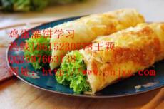 淄博鸡蛋灌饼培训口袋饼的做法鸡蛋灌饼加盟