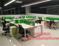 辦公屏風深圳辦公家具網上商城報價
