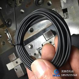 自动绕线扎线机 小圆圈单扎自动扎线机 支持