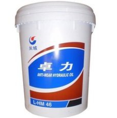 娄底买46号抗磨液压油 长城昆仑L-HM46