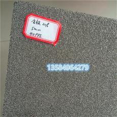 泡沫鐵鎳 空調海綿鐵鎳 JT發泡鐵鎳14.3厚