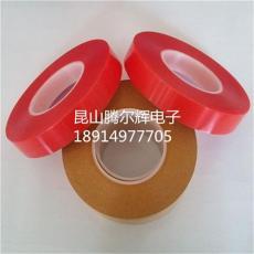 特价 JT红膜双面胶带 4965PET高温胶带 6CM