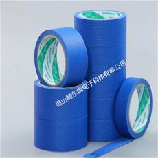 蓝色美纹纸胶带3D打印机 热床平台专用胶带