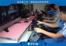 茂名駕校模擬器 汽車駕駛模擬器如何代理
