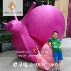 上海升美抽象卡通玻璃钢雕塑商场道具定做