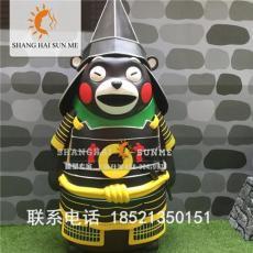 上海升美环境艺术熊本熊卡通玻璃钢雕塑模型