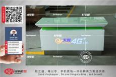 中国电信新款木质烤漆业务受理台
