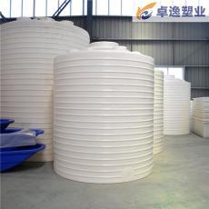湖北塑料储罐生产厂家10吨化工塑料储罐直销