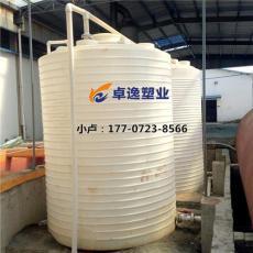 武汉20吨塑料水箱/塑料大桶/PE水箱厂家价格